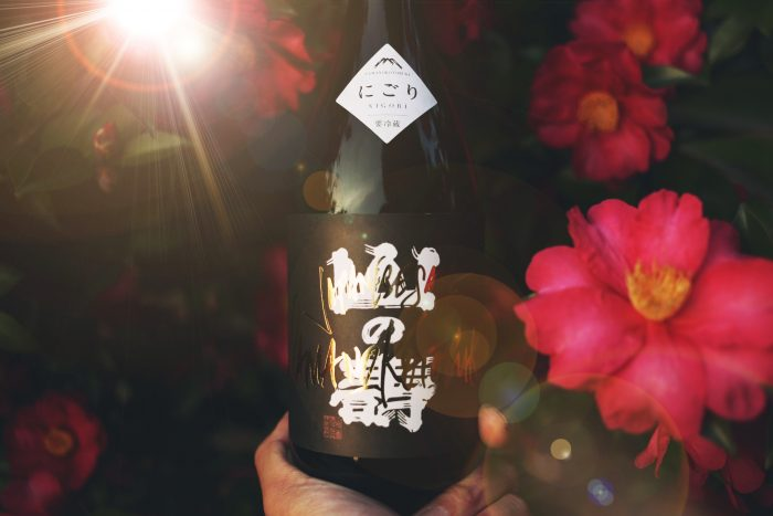 JAPANESE SAKE YAMANOKOTOBUKI 山の壽 純米大吟醸 山田錦 にごり 出荷のお知らせ